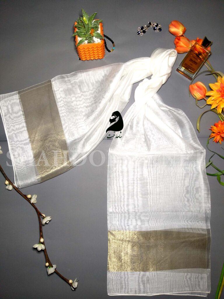 شال مجلسی حریر سفید حاشیه طلایی ساده