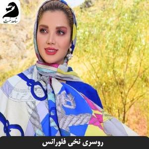 روسری نخی جدید عید نوروز 1400