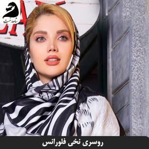 روسری جدید خرید روسری  روسری نخی عید روسری عید