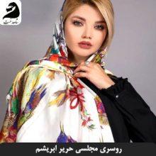 روسری مجلسی ابریشم تویل طرح مرغ عشق شاهدُخت دست دوزSH-SILKSCARF