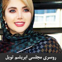روسری مجلسی ابریشم تویل یونیک گوچی رنگین کمانیCOLORFULGUCCI SH-T12