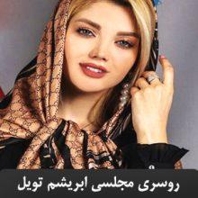 روسری مجلسی ابریشم تویل یونیک طرح گوچی SH-T14 GUCCI