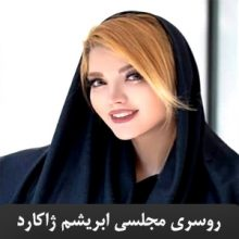 روسری مجلسی مشکی ابریشم ژاکارد اورجینال طرح بوته جقه SH-C2
